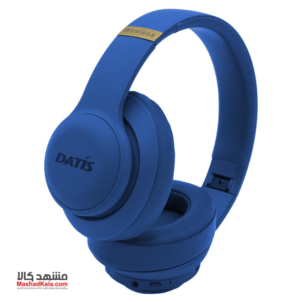 DATIS DS-55
