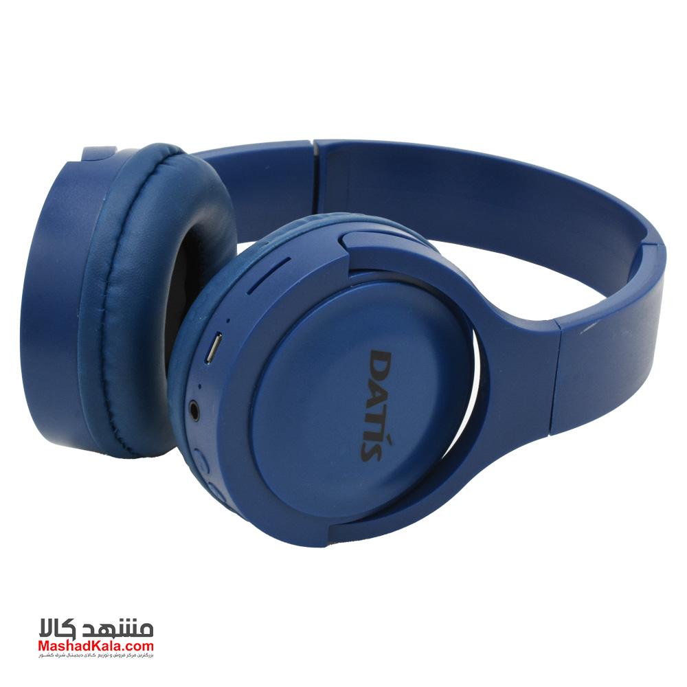 DATIS DS-310