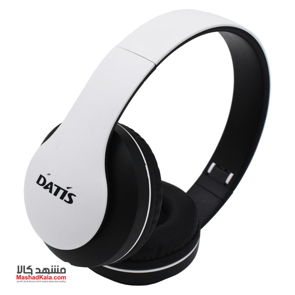 DATIS DS-8035