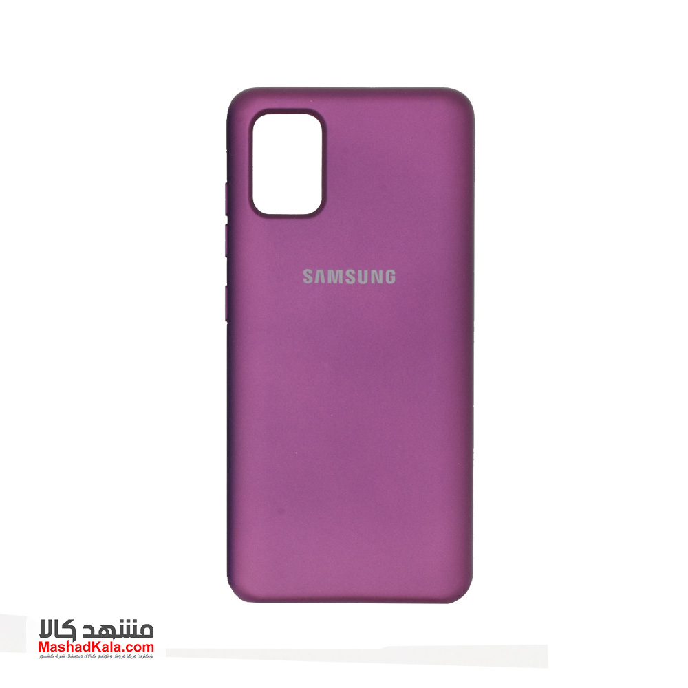 Silicone Cover For Samsung Galaxy A51