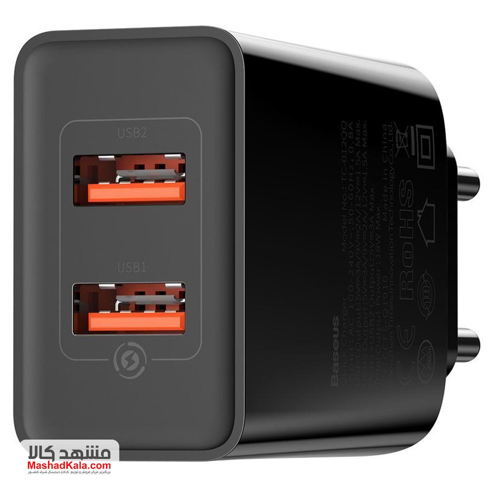 Baseus Speed Mini CCFS-V01