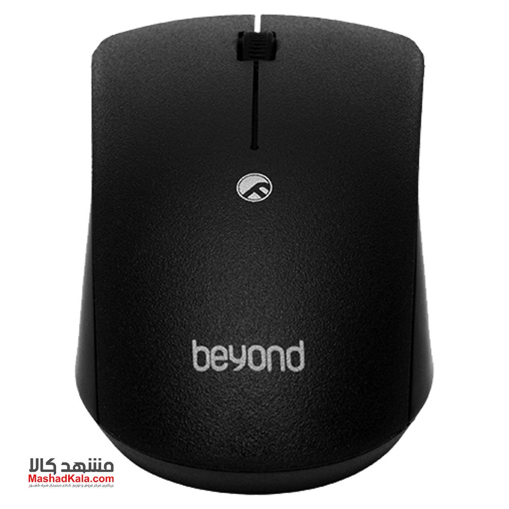 Beyond BMK-4550RF