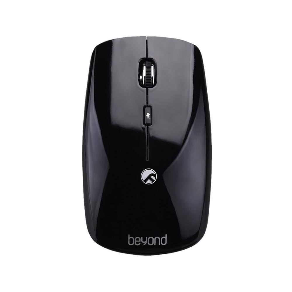 Beyond BM-1230RF