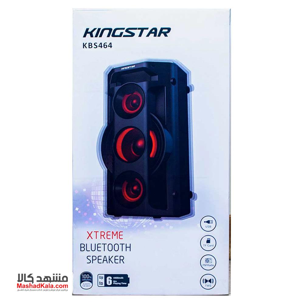 KingStar KBS464