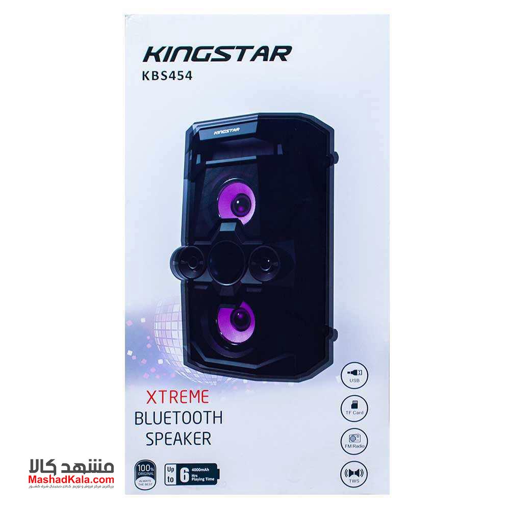KingStar KBS454