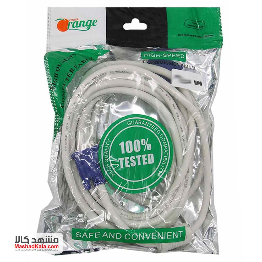Orang VGA Cable 1.5m
