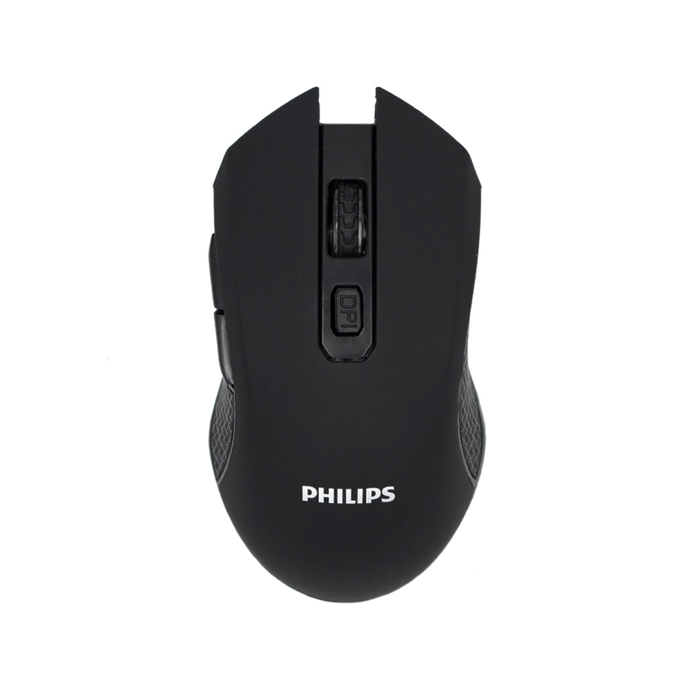 Philips H10