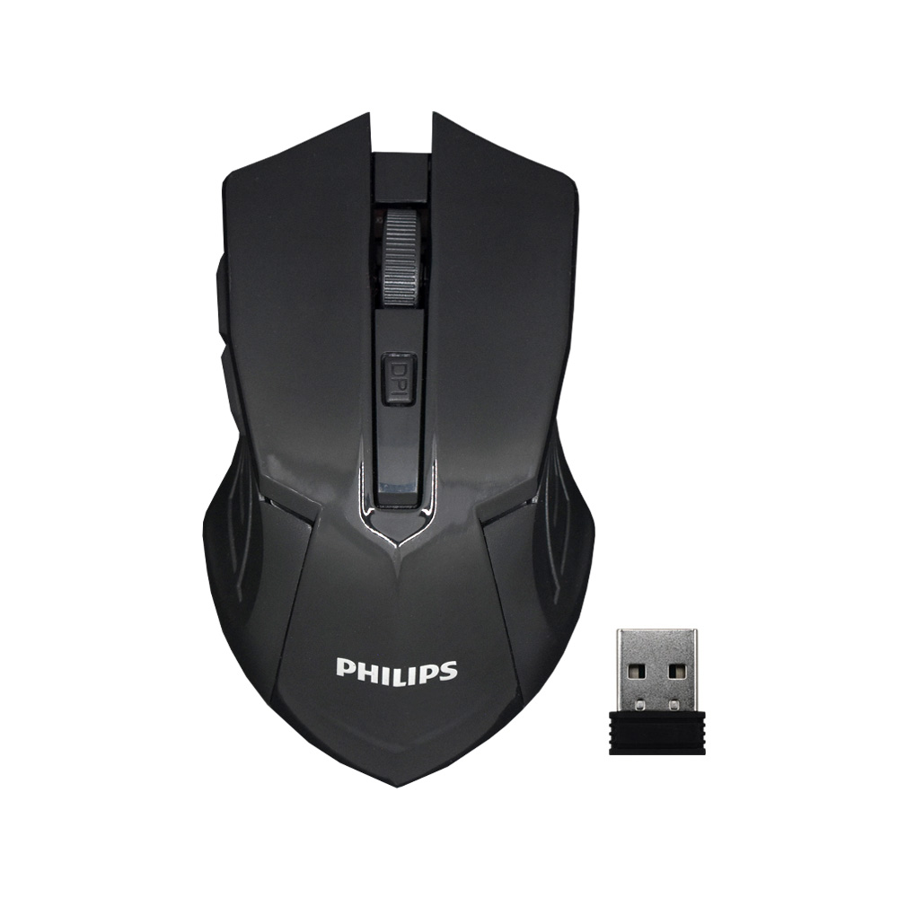 Philips H50