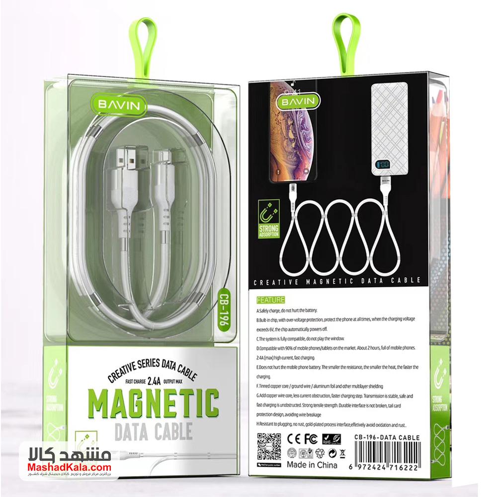 Bavin CB-196 Magnetic