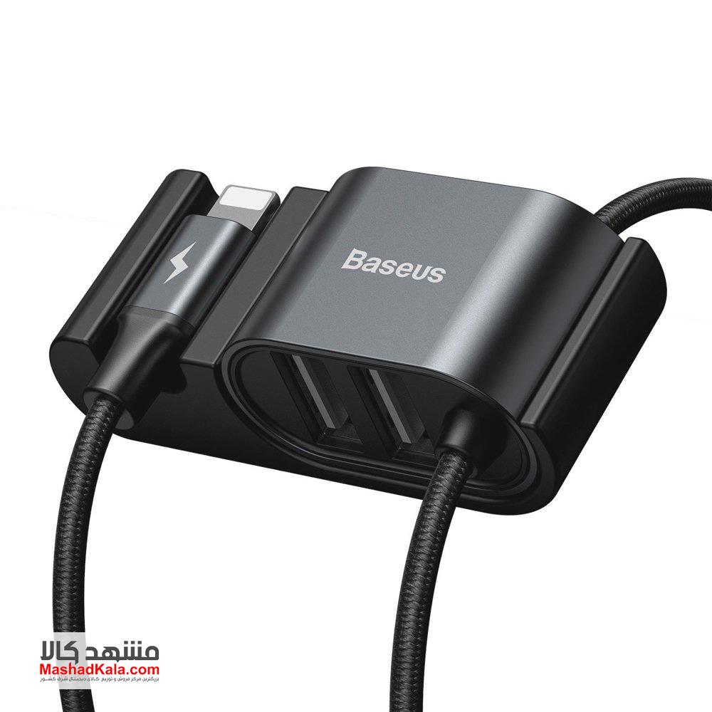 Baseus Special Data Backseat CALHZ Lightning