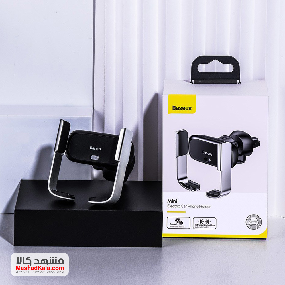Baseus Mini Electric SUHW01-0S