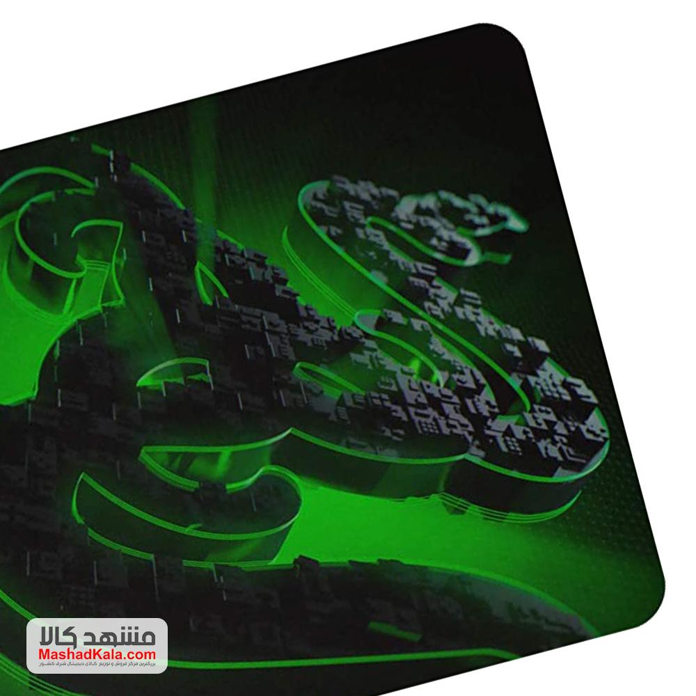 Razer Abyssus Lite