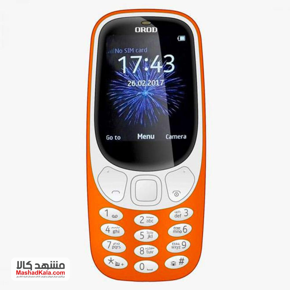Orod 3310
