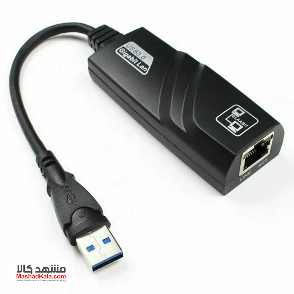 USB 3.0 To Ethernet Adapter