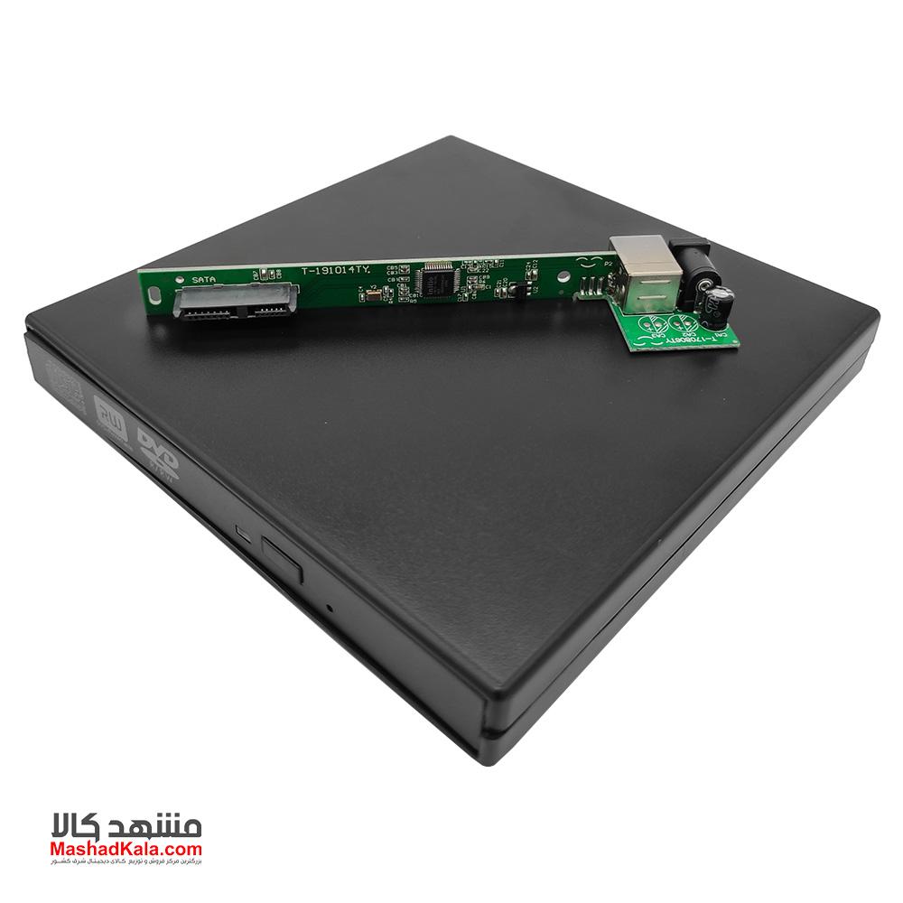 USB 2.0 Fat Optical Drive Enclosure