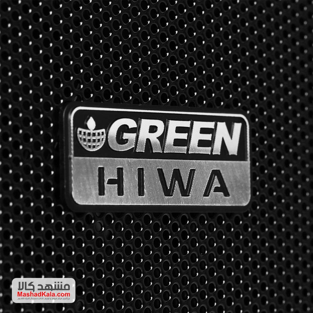 Green HIWA