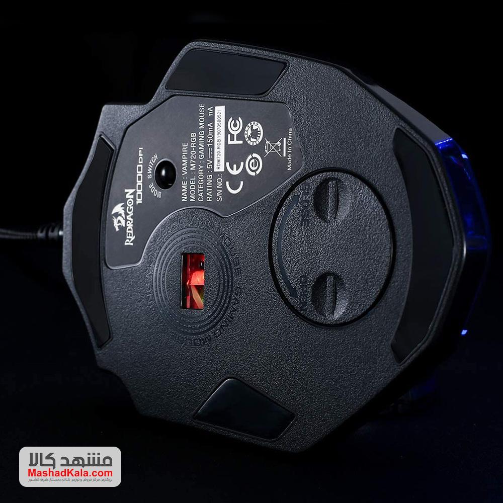 Redragon M720 Vampire RGB