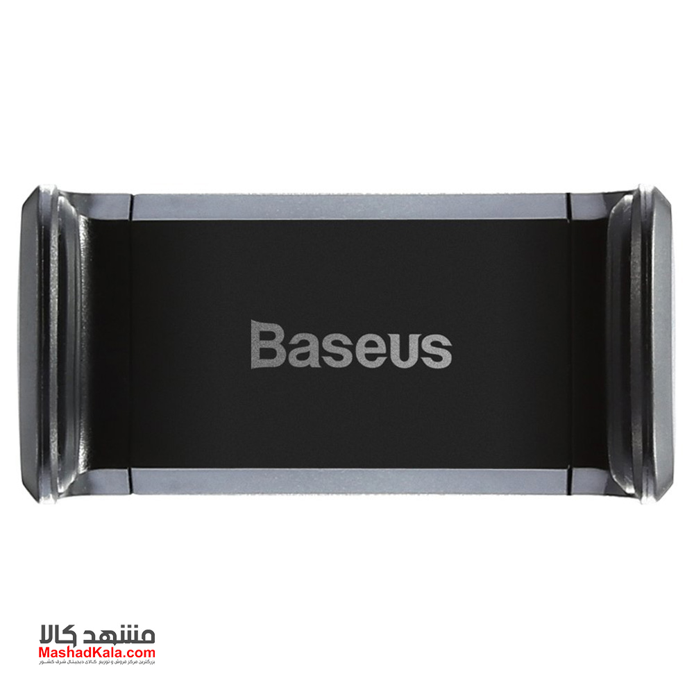 Baseus Stable Series
