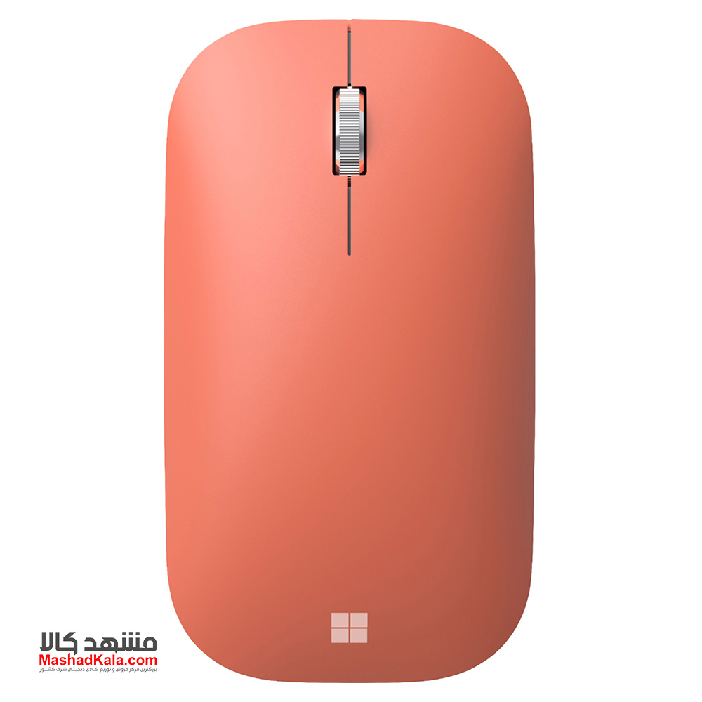 Microsoft Modern Mobile