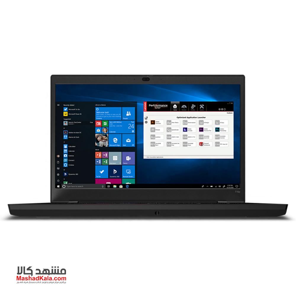 Lenovo ThinkPad T15p
