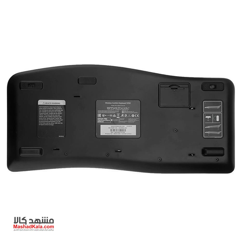 Microsoft Comfort Desktop 5050