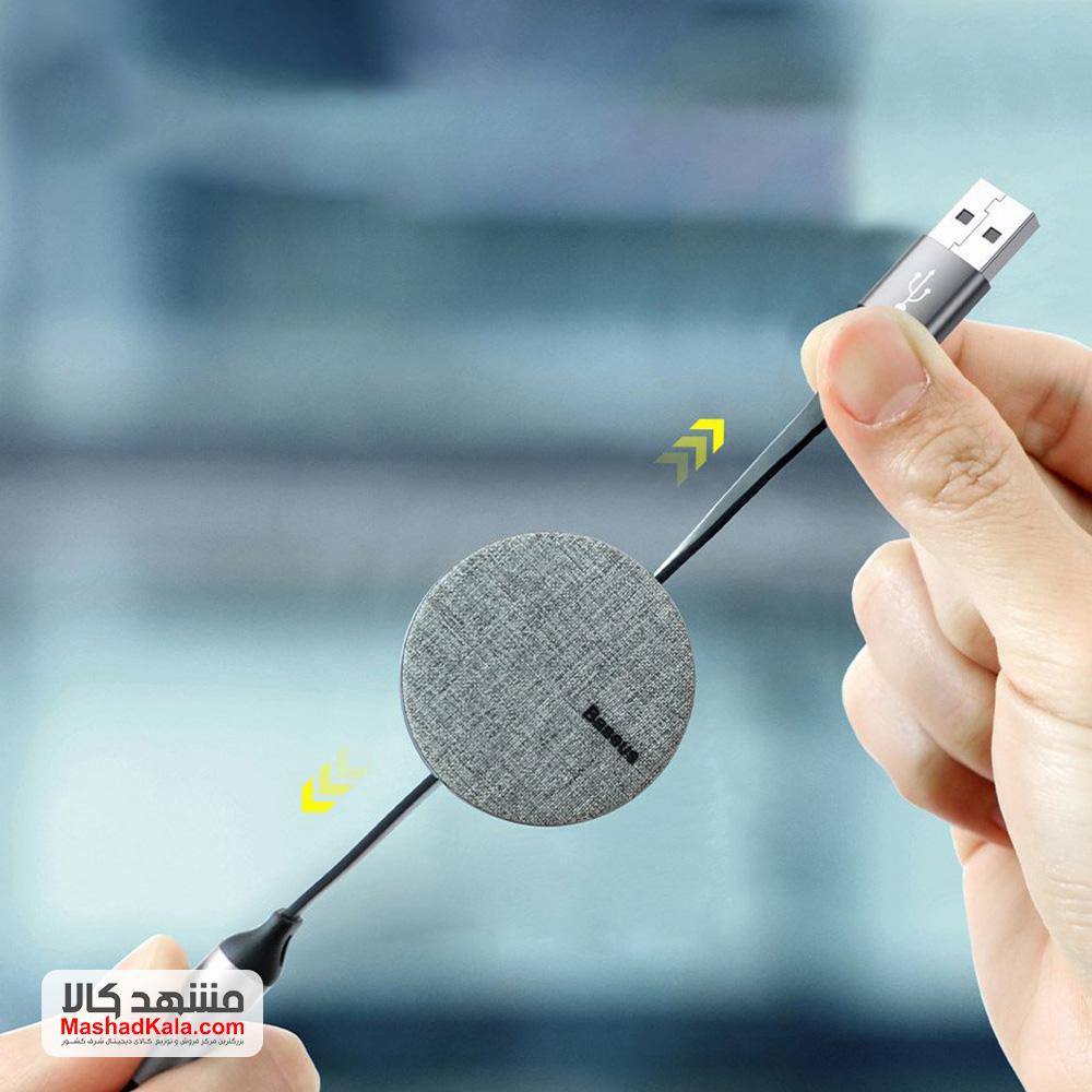 Baseus Fabric CAMLT-BY Micro USB / Lightning / Type-C