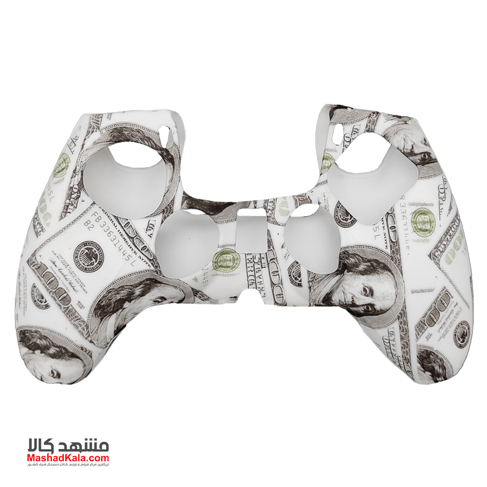 Playstation 5 Controller Cover