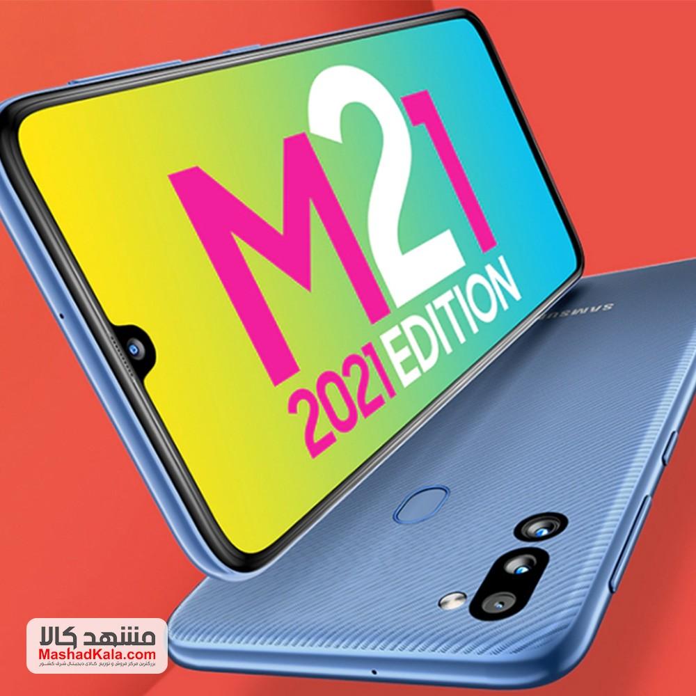 Galaxy M21 2021