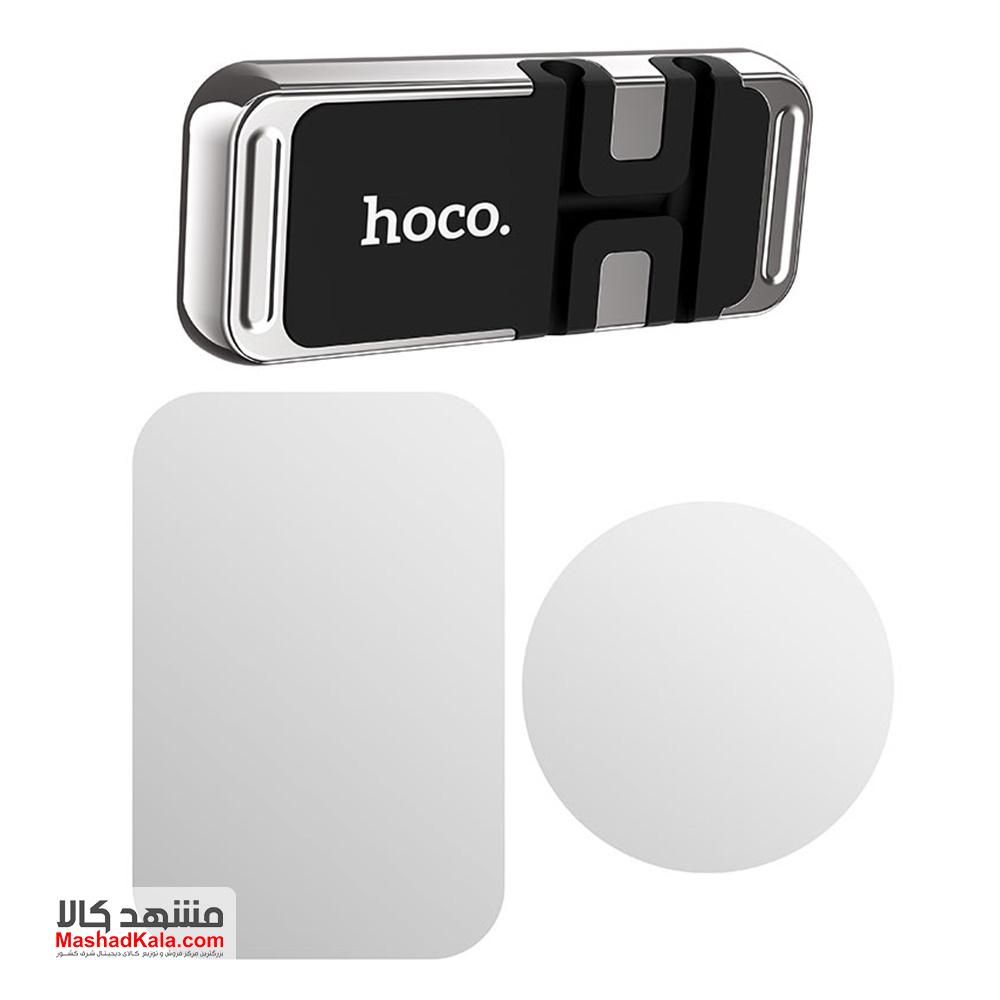 Hoco CA77 Carry