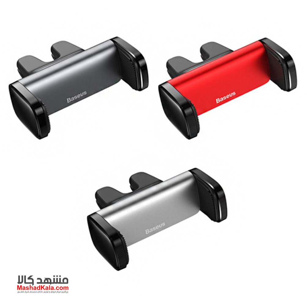 Baseus Steel Cannon SUGP