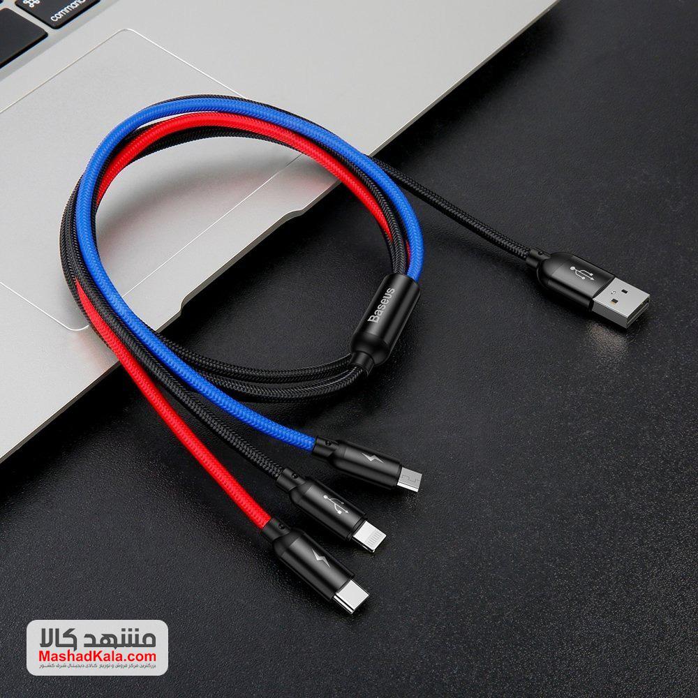 Baseus CAMLT-BSY01