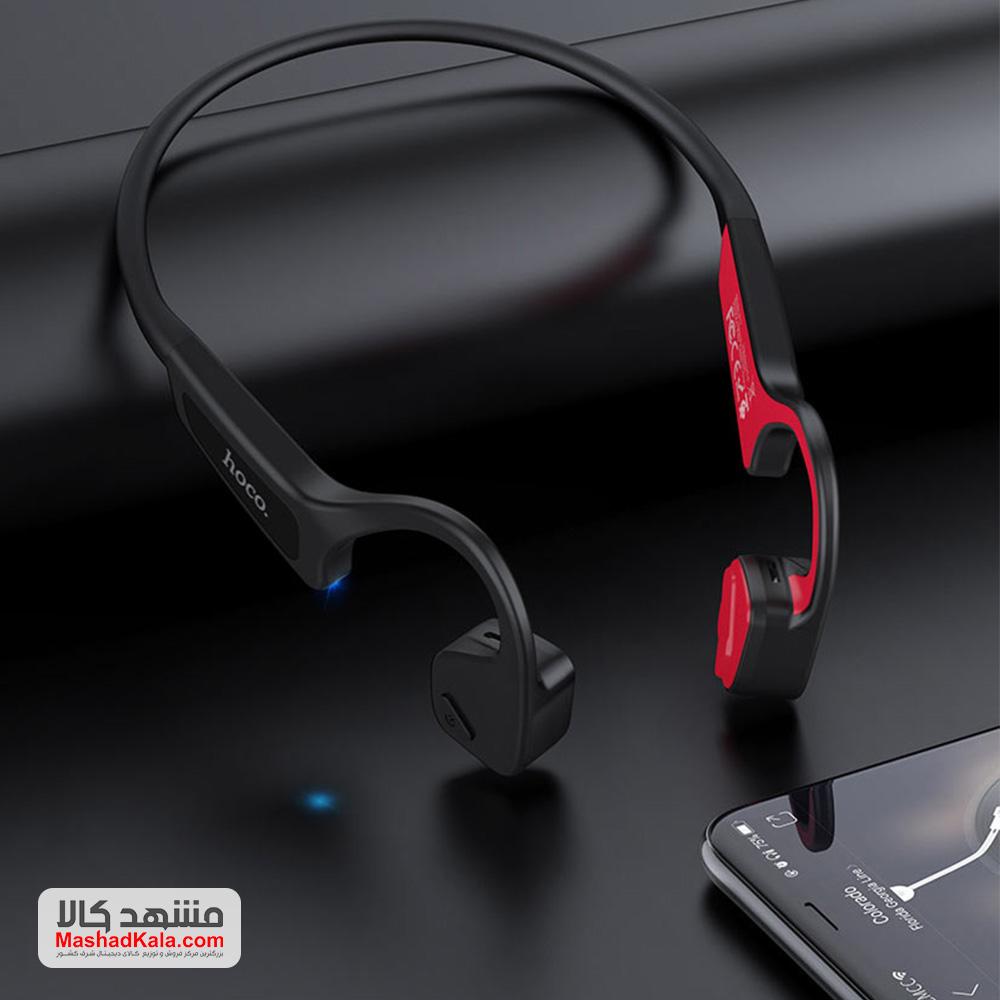 Hoco S17 Wise Sound