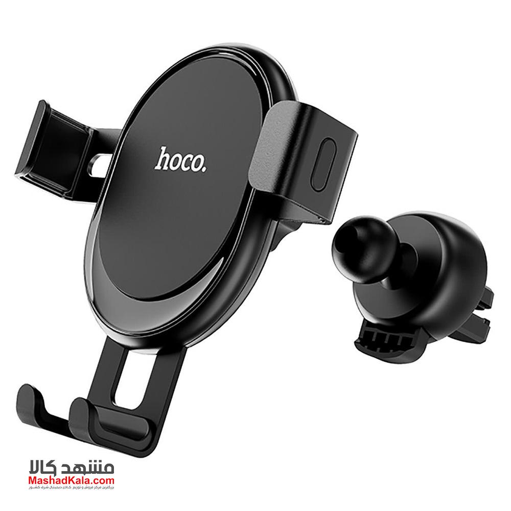Hoco Gravity CA56
