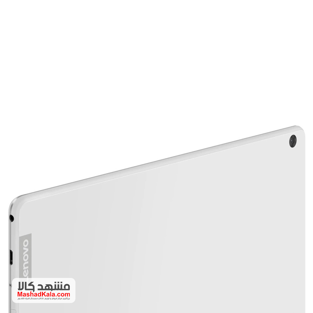 Lenovo Tab M10 (HD)