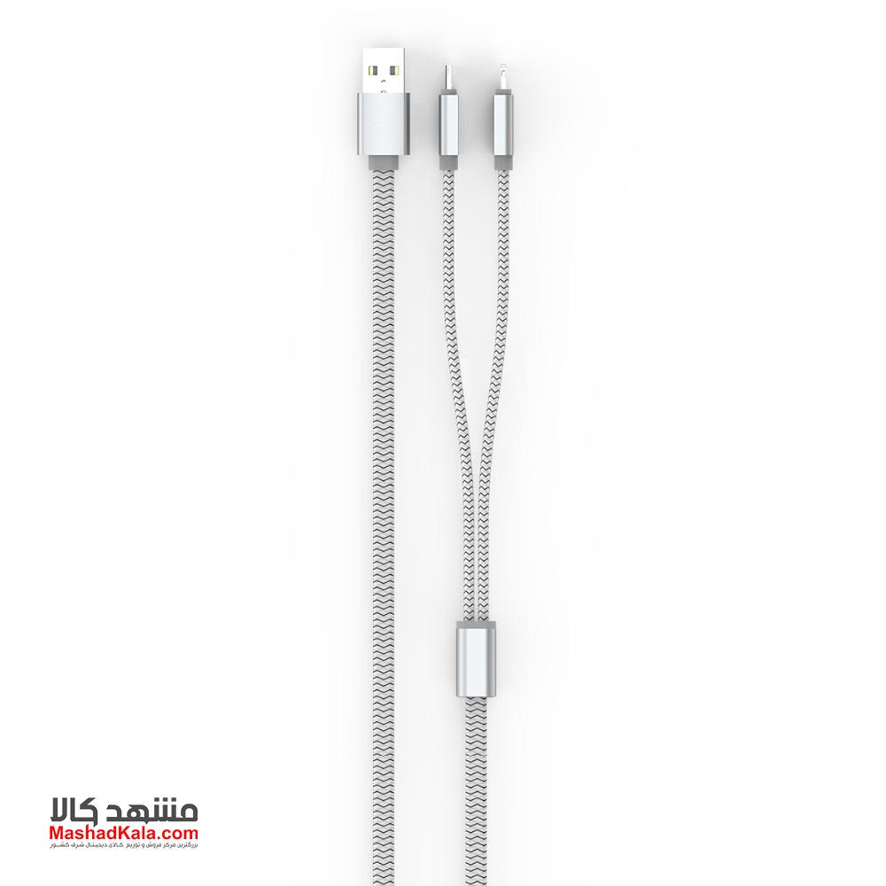 LDNIO LC86 Micro USB / Lightning