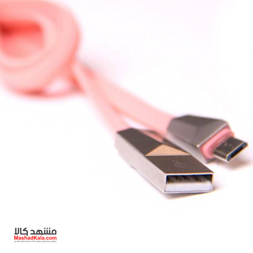 LDNIO LS26 Micro USB