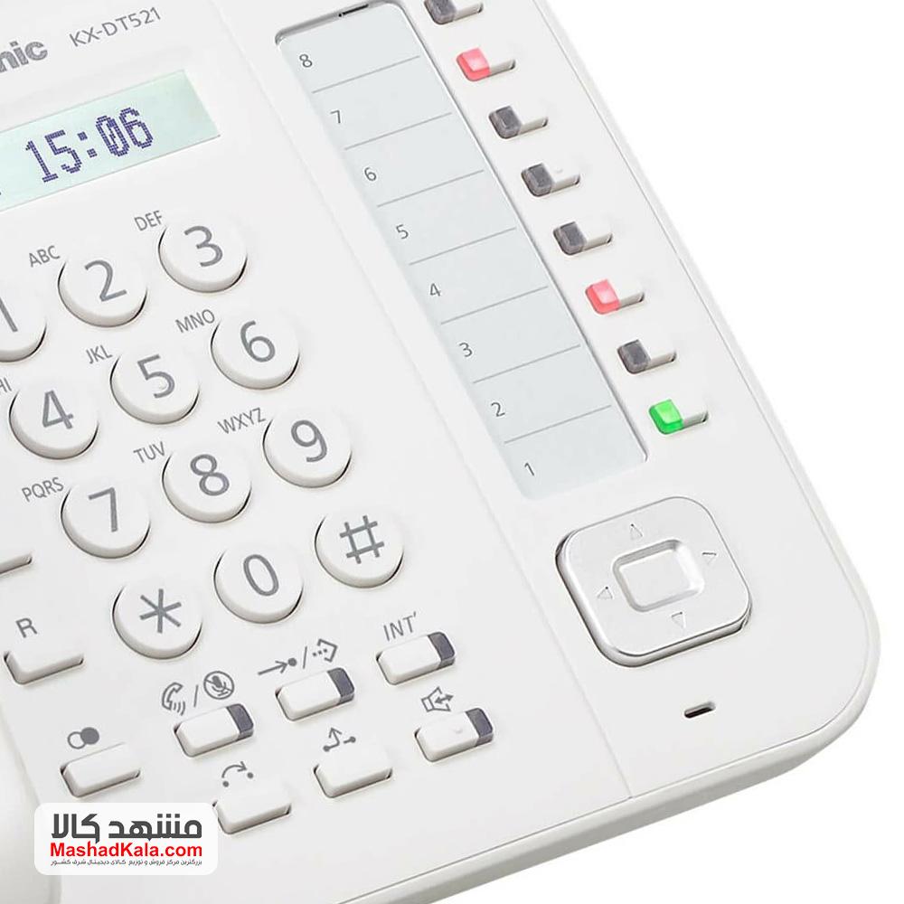 Panasonic KX-DT521X