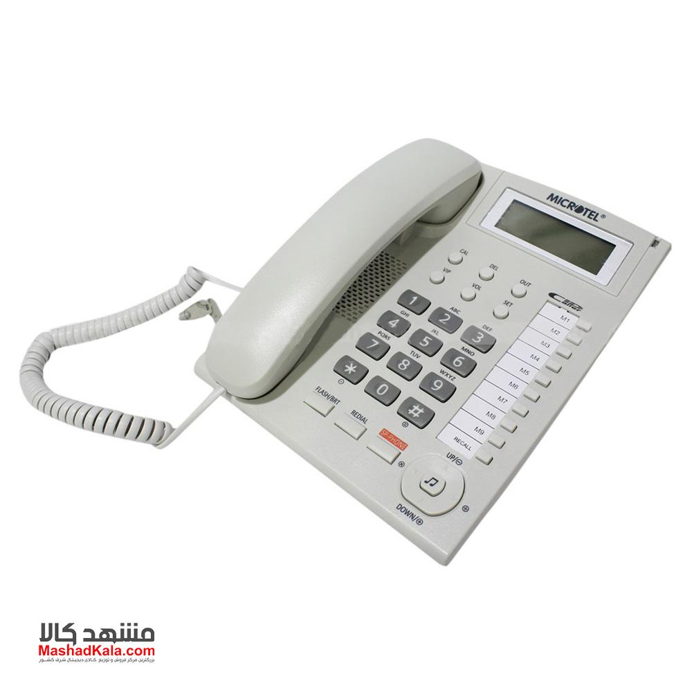 Microtel TSC880CID