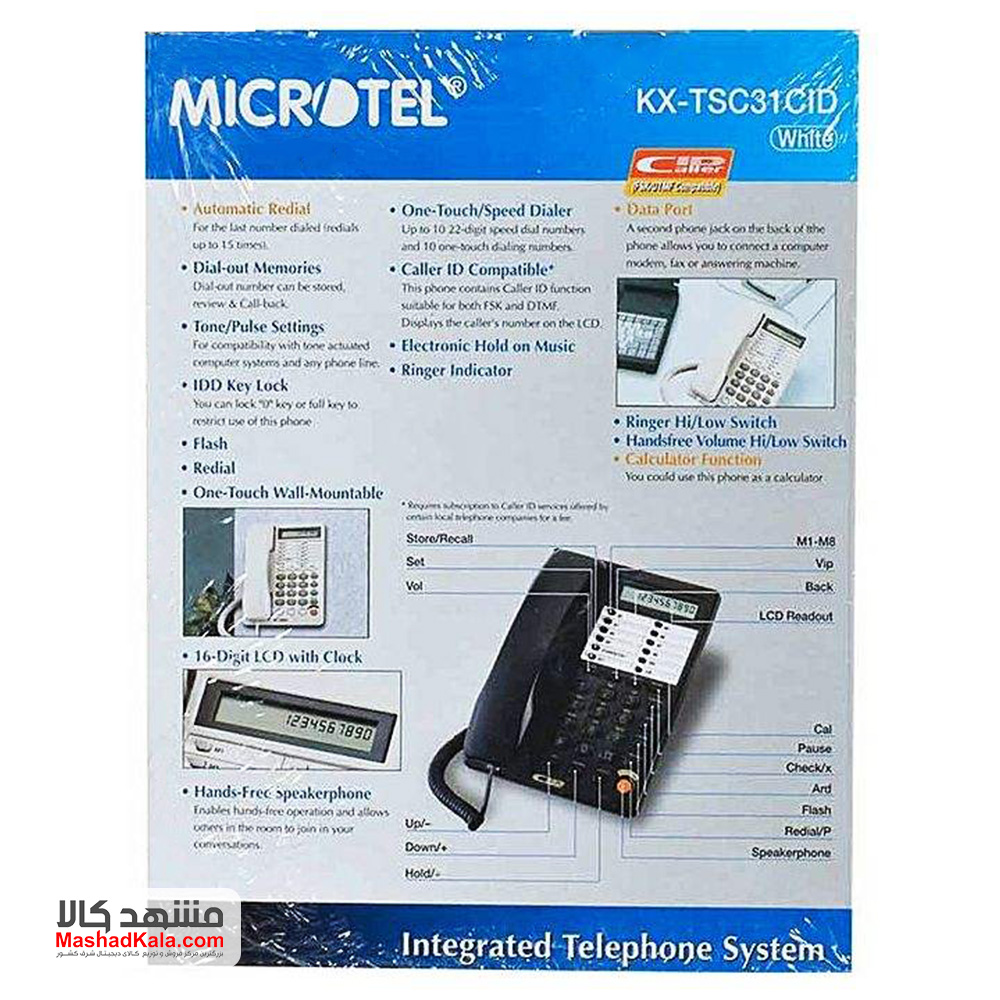 Microtel TSC31CID