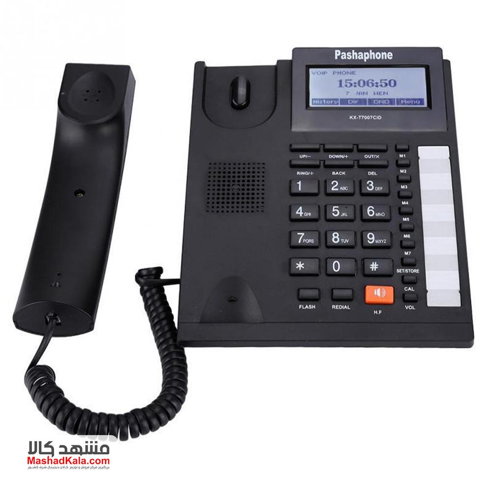 Pashaphone KX-T7007CID