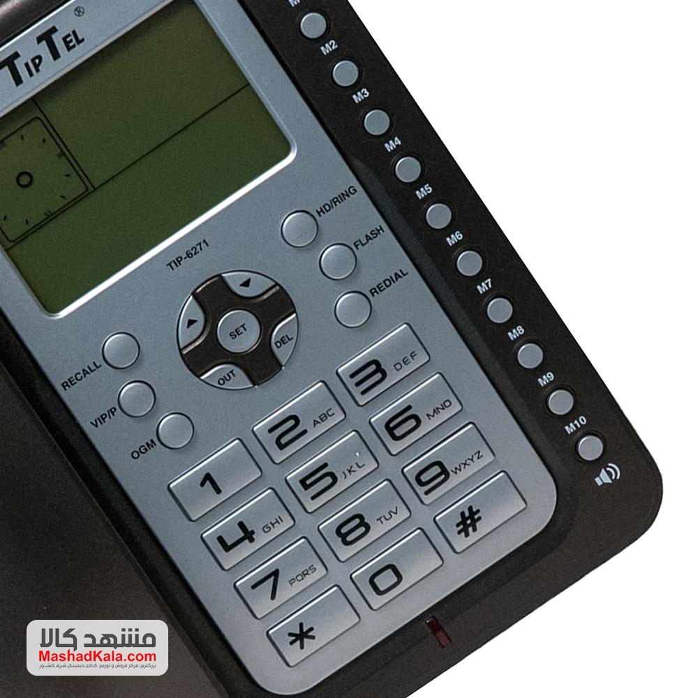 Tip Tel TIP-6271