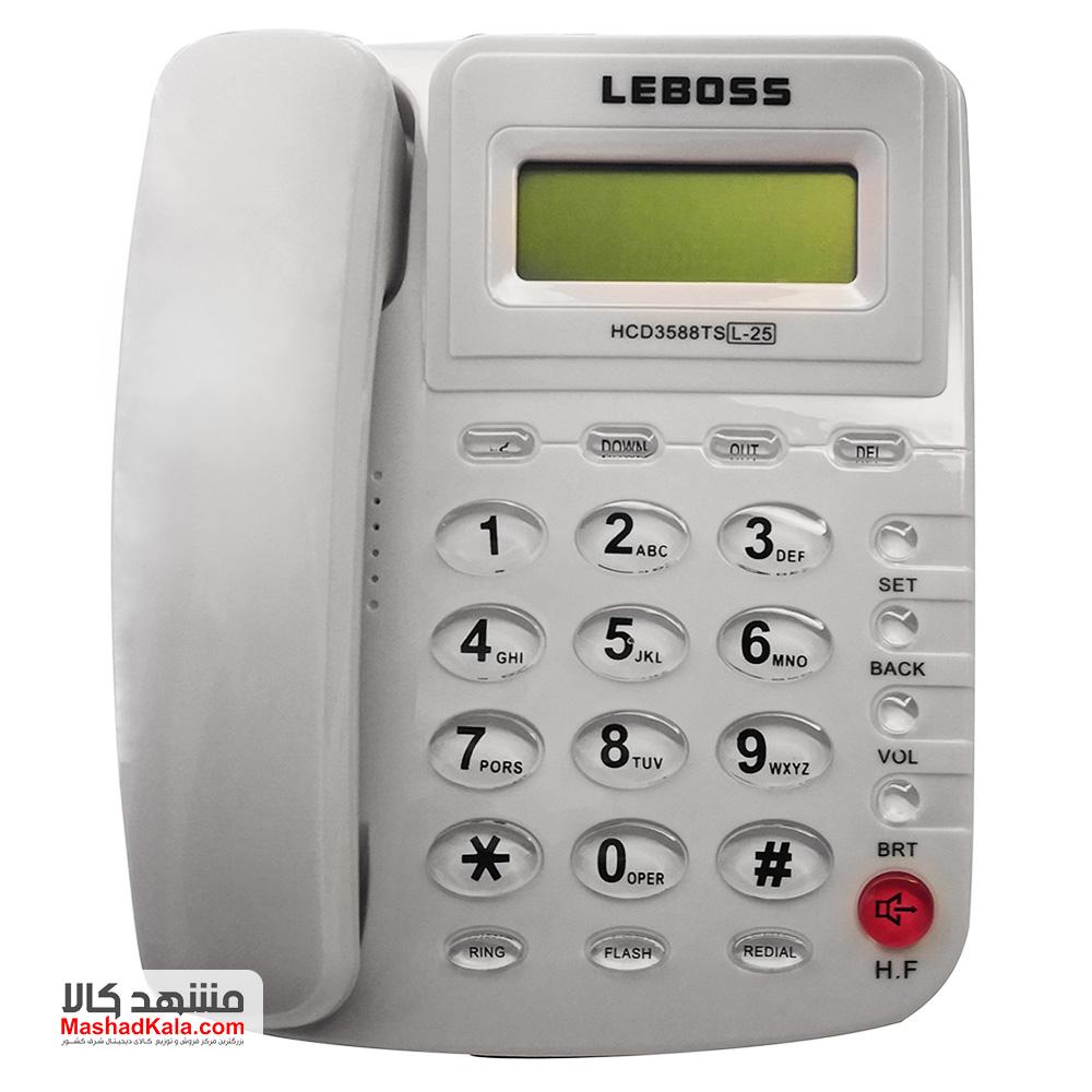 Leboss HCD3588TS-L25