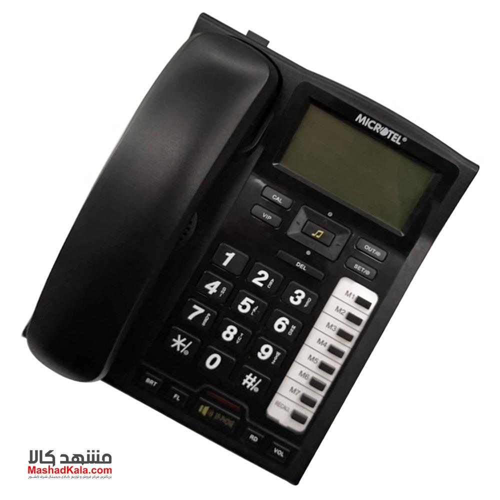 Microtel KX-TSC885CID
