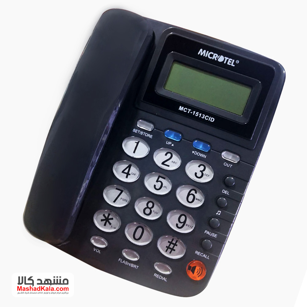 Microtel 1513