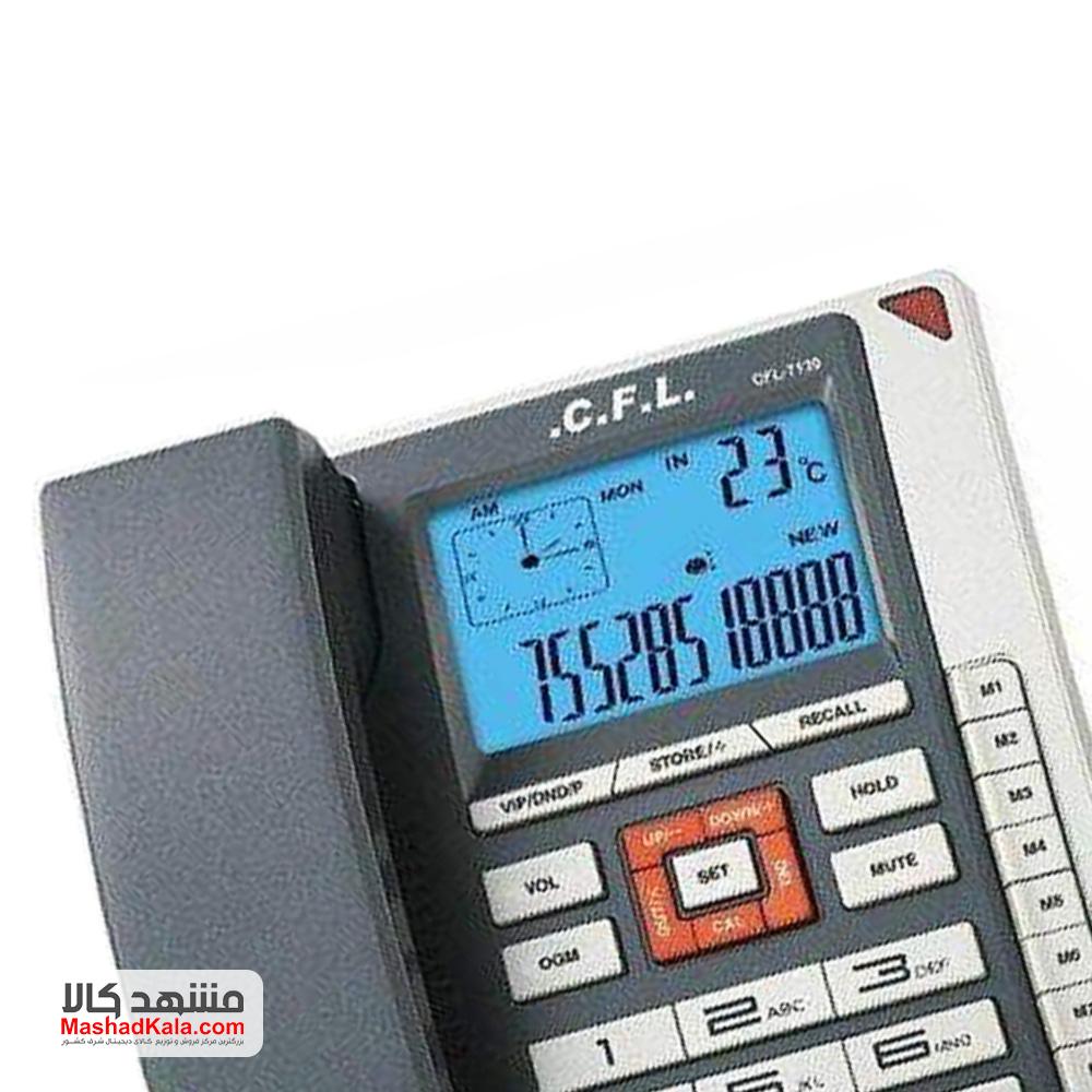 C.F.L 7130