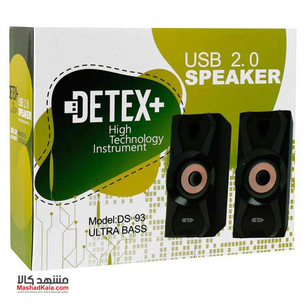 Detex Plus DS-93