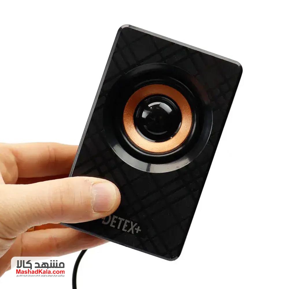 Detex Plus DS-94