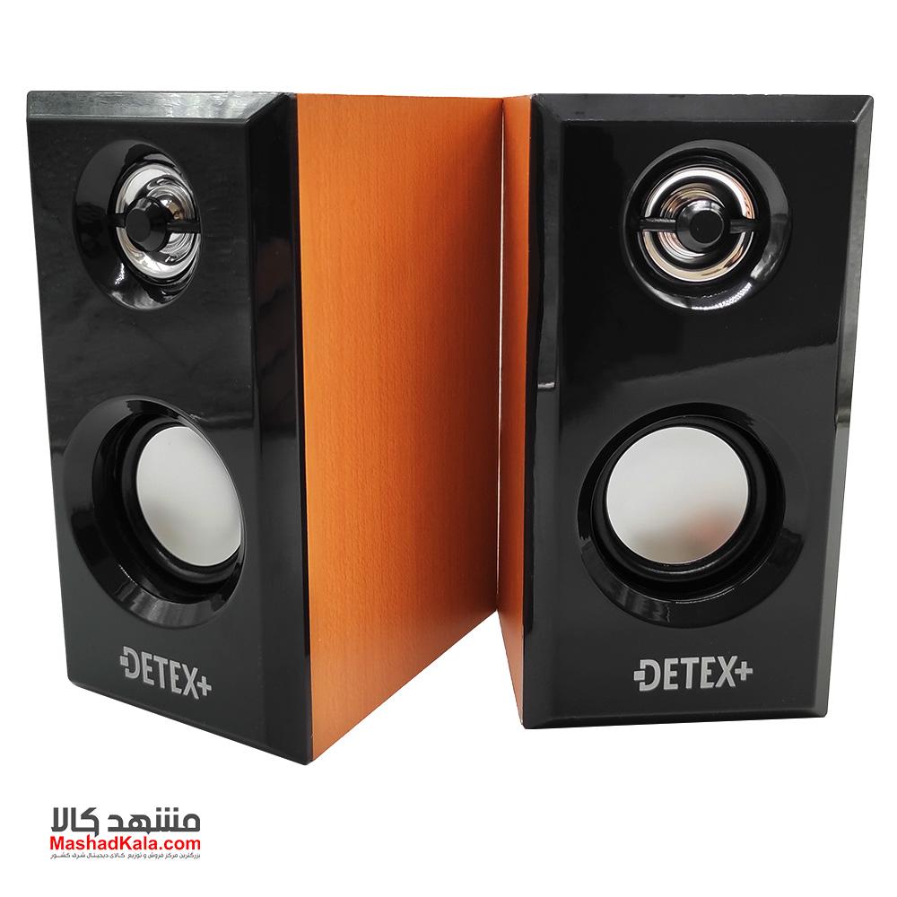Detex Plus DS-92