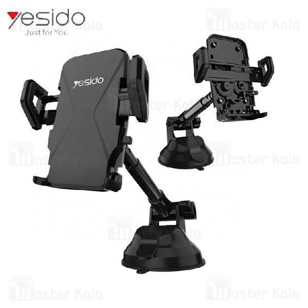 Yesido C40