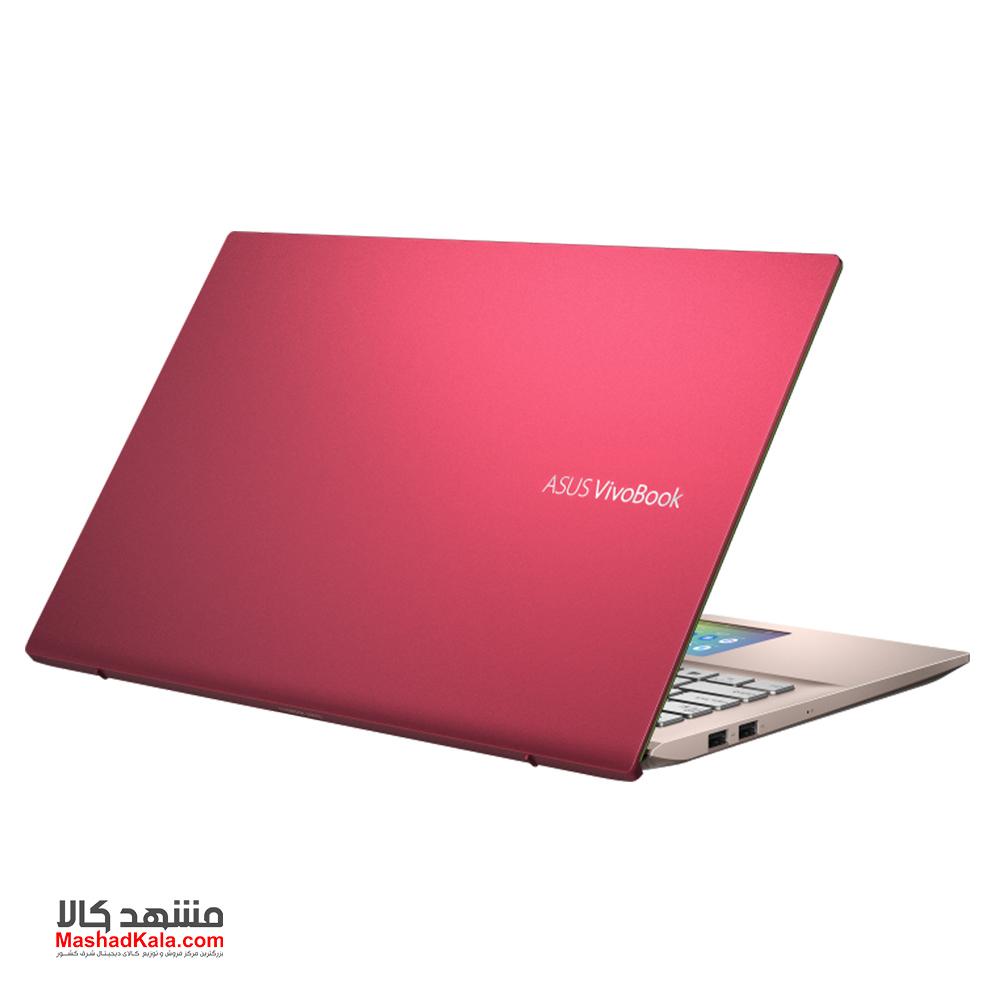 Asus Vivobook S15 S532EQ